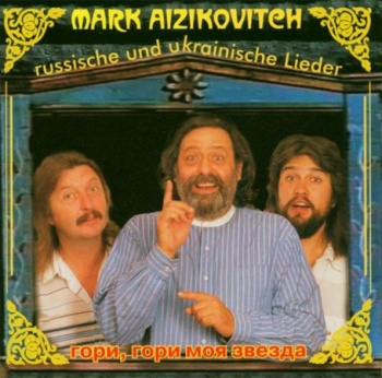 Mark Aizikovitch - Gori, Gori